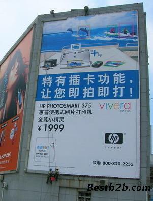 南京户外广告公司 南京钢结构安装公司 南京户外广告