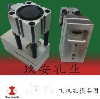 中山玖安孔业模具厂是一家独资企业