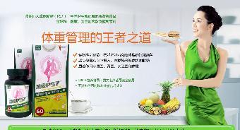 """李湘p57多少钱_家居用品 其它     后来经营养师朋友推荐,李湘遵循""""体重管理&"""