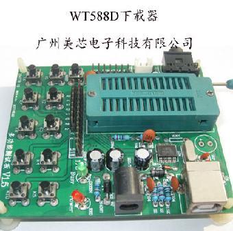 供应otp可编程类语音芯片