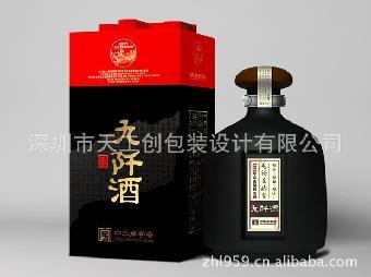 深圳天工创白酒包装系列设计 酒瓶设计制作 高端