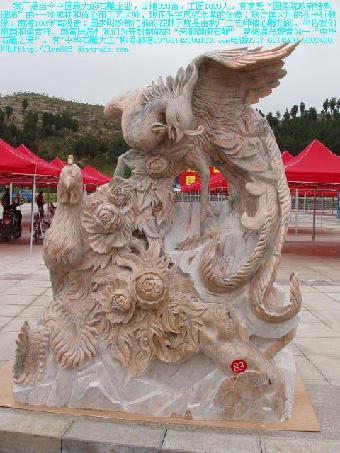 我厂是当今中国最大的石雕企业,占地328亩,工匠1028人,有享受&ldquo