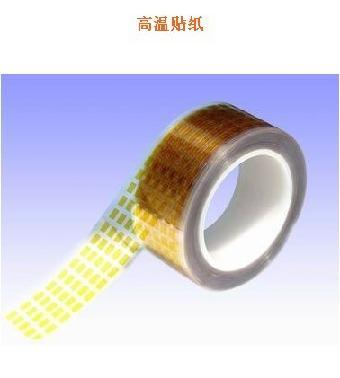 2,smt过程中,用于粘贴柔性电路板(fpc)在治具上,从而进行印刷,贴片