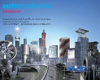 汽车用品 2014上海法兰克福汽车用品展