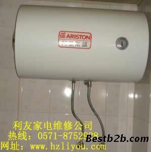 杭州江干区三星家园海尔电热水器不能加热是什