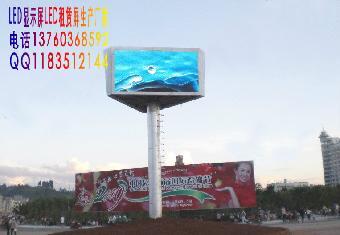 供应杭州led三面立柱广告屏图片