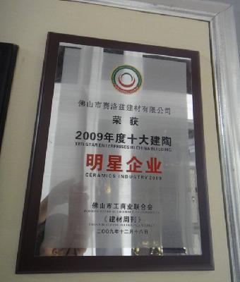 深圳不锈钢钛金牌厂家,深圳哪里有做木牌的?