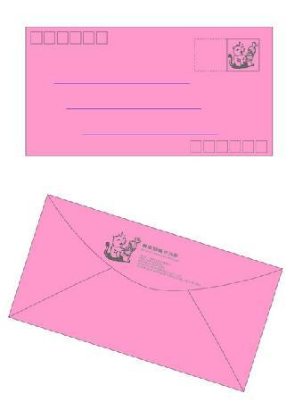 信封一般做成长方形的纸袋图片