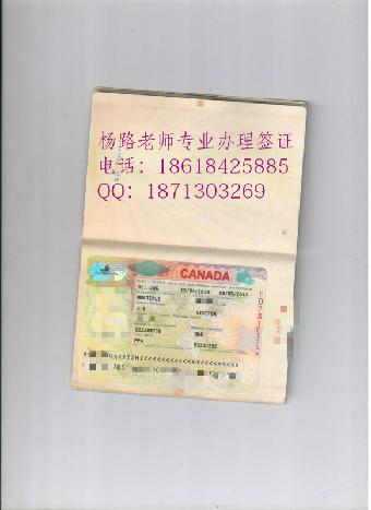 去加拿大旅游签证拒签了怎么办还可以再次办理