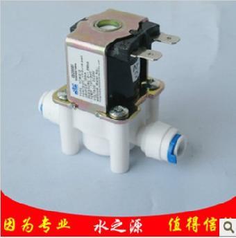 50g,100g,200g,300g,400g增压泵,自吸泵,变压器,电磁阀,高低压开关