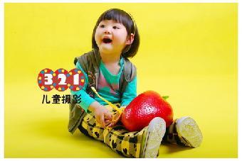 提供上海金平路附近宝宝照百日照周岁照上门拍照照相馆图片