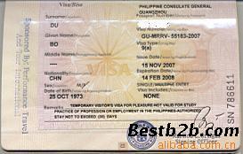 上海代办菲律宾签证菲律宾个人旅游签证加急菲律宾签证