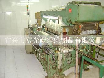 专业制作碳纤维编织机,您的专业生产厂家富光碳纤维制品有限公司