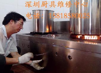 深圳学校幼儿园厨房设计报价卫生环保咨询厨具维修