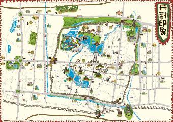 旅游城市开封彩色手绘地图,纸制工艺特色品,古都特产