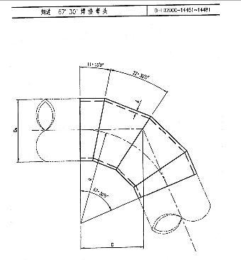 地下烟道育雏设计图
