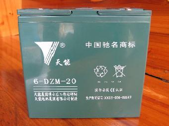 电池管理系统 电源管理系统内    本公司主要经营产品:超威,天