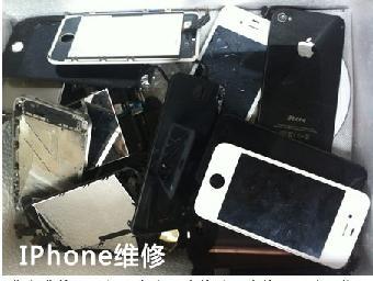 上海ipad4屏幕维修多少钱;换屏价格多少