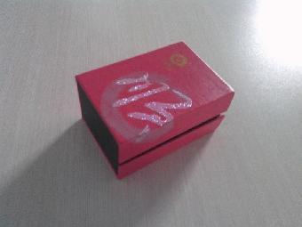 长方体纸盒子的折法图解