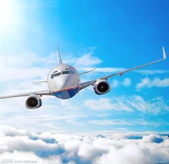 从烟台到深圳飞机