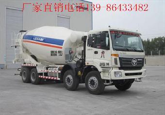 油罐车 自卸车以汽摩及配件行业为主.
