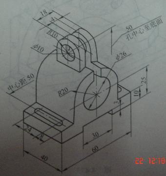 手绘高清机械图纸