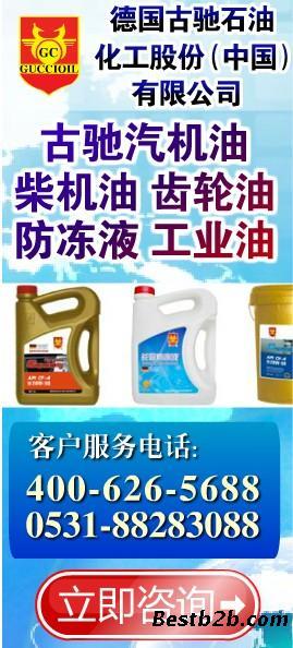 润滑油品牌代理加盟