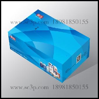 房地产广告宣传盒装纸巾纸,钱夹纸巾定制