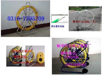 电工穿线器 墙壁穿线器 管道穿线器 电缆穿线器