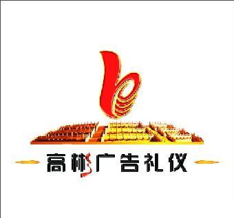 深圳光明广告设计