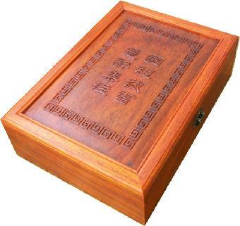红木书盒,深圳高档木盒定制加工