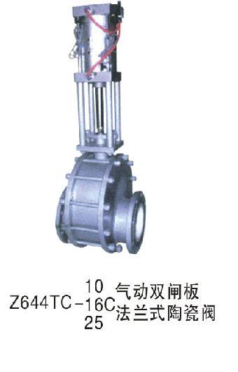 郑州鑫源特种阀制造 气动双闸板法兰式陶瓷阀图片