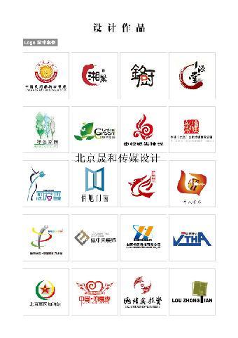 为企业提供创意logo,vi设计策划服务