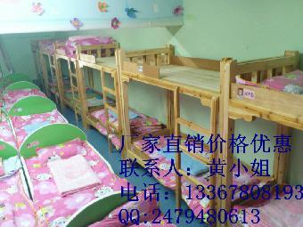 南宁诺莱供应批发幼儿园实木床丨上下铺双层床