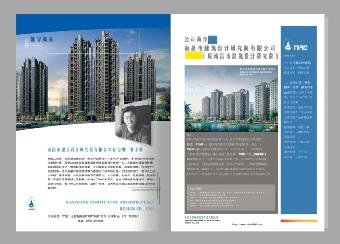 江西南昌画册设计 海报设计 招贴设计 dm册 折页