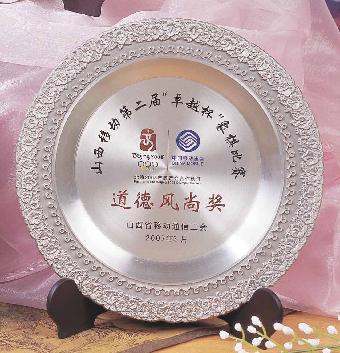 青岛外事服务学校校徽