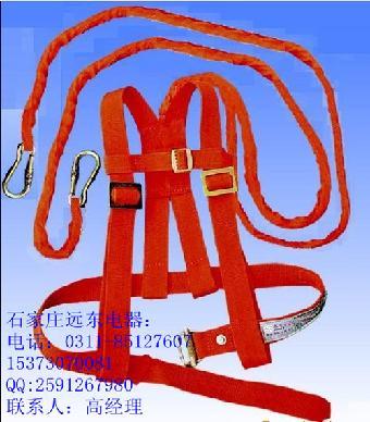 防阻燃电工安全带丨电工双背安全带厂家丨