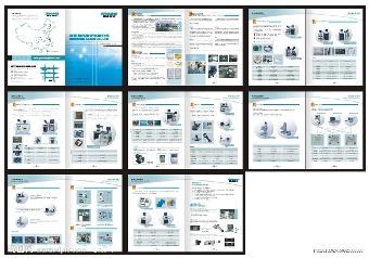 福州工业产品画册设计