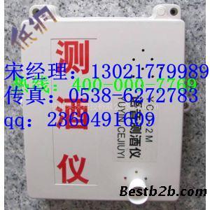 该仪器应用了两项国家专利技术,采用isd语音集成电路,日本进口酒敏