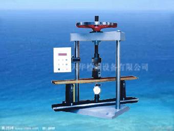河南濮阳 MWD-10B 手动人造板试验机,刨花板
