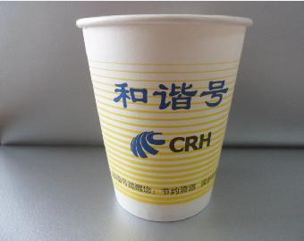 提供各种纸杯,纸碗,咖啡杯,奶茶杯,豆浆杯,可乐杯,饮料杯,品尝小纸杯