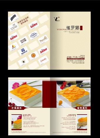 浦口广告单设计,浦口宣传单设计印刷中