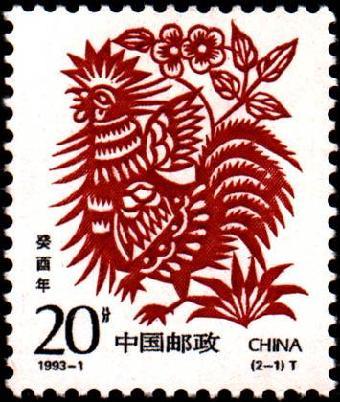 纪邮票价格_纪念邮票价值怎么样哪里买卖价格最高