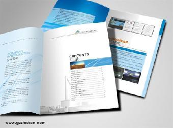 企业杂志设计,报刊杂志设计,期刊设计,书刊设计,报刊排版设计,会刊