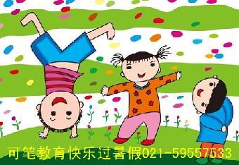 儿童画画培训班_儿童画画培训班范画图片
