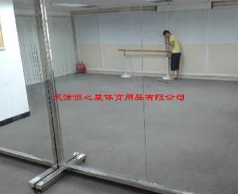舞蹈镜子专业安装 舞蹈镜子价格 天津舞蹈镜子专卖