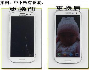 苹果手机专业换屏幕