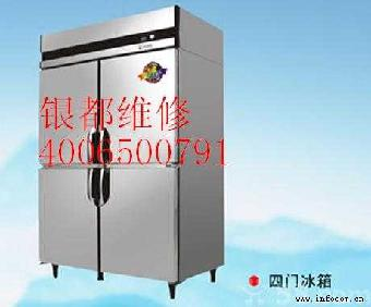 冰柜维修,银都冰柜维修,冰柜加氟,冰柜换压缩机多少