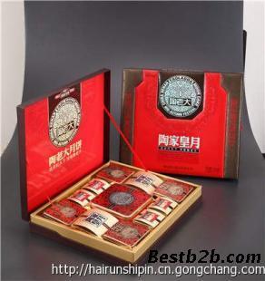 豆沙月饼包装盒素材