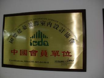 上海室内设计效果图制作培训上海室内设计色彩搭配设计
